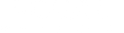 i-DEAL_仔犬のブリーダー直販-in浜松